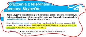 Informacja do Skype