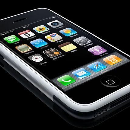 Ciekawe jak nowy iPhone 3G będzie wyglądał